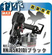【マックス】スーパーネイラ 釘打機 限定色 ブラック 《 HN-65N2(D)ブラック 》