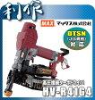 【マックス】 ねじ打機 高圧 接続 ターボドライバ DTSN(JIS規格)対応《 HV-R41G4 》 DTSN(JIS規格)ねじ対応 MAX 送料無料