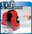 ニシガキ ドリ研SシンニングAB型 (N-877)