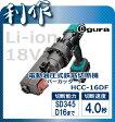 オグラ 18Vコードレス鉄筋カッター [ HCC-16DF ] / 充電式