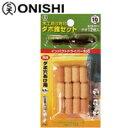 ONISHI【大西工業】ダボ錐セット《8.0 mm》木ダボ20個入り