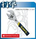 SWISS TOOLS【スイスツール】ラチェットモンキー 250mm《RM-250》[モンキーレンチ]risaku