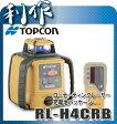 トプコン ローテーティングレーザー [ RL-H4CRB+STD-OD ] 充電池・AC電源仕様 三脚付