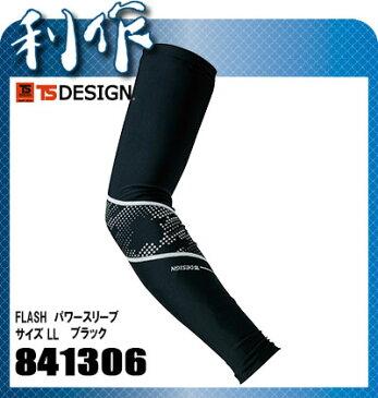 藤和(TS DESIGN) FLASHパワースリーブ [ 841306 ] 95ブラック サイズ:LL 作業服 作業着 アーム コンプレッション