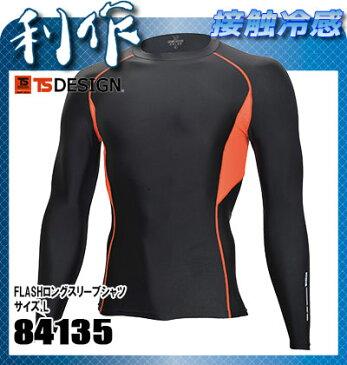 藤和(TS DESIGN) FLASHパワースリーブ [ 84135 ] 95ブラック×フラッシュオレンジ サイズ:L 作業服 作業着 コンプレッション