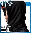 藤和(TS DESIGN) フードウォーマー [ 842910 ] 97ブラック サイズ:フリー 作業服 作業着 防寒着