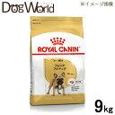 ロイヤルカナン BHN フレンチブルドッグ 成犬・高齢犬用 9kg