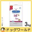 ヒルズ 犬用 療法食 i/d (アイディ) 3kg