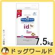 ヒルズ 犬用 療法食 i/d (アイディ) 7.5kg