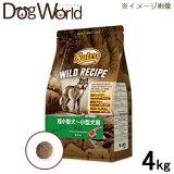 ニュートロ ワイルドレシピ 超小型犬〜小型犬用 ラム 成犬用 ドライ 4kg