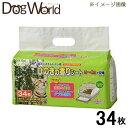 シーズイシハラ クリーンミュウ 猫のシステムトイレ用 ひのきの香りシート 34枚 ※お一人様4個まで その1