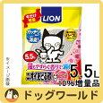 10%増量★ライオンニオイをとる砂香りプラスフローラルソープ5.5L【猫砂】