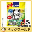 10%増量★ライオンニオイをとる砂香りプラスリラックスグリーン5.5L【猫砂】