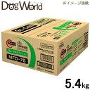 メディファス 満腹感ダイエット 1歳から チキン&フィッシュ味 5.4kg [同梱不可] [送料無料]