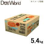 メディコート アレルゲンカット 魚&お米 ライト 1歳から 成犬用 5.4kg