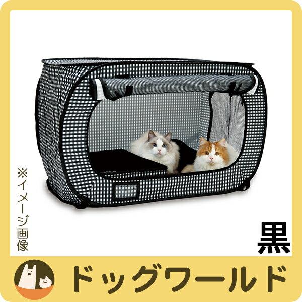 D-Culture 猫壱 ポータブル ケージ 黒