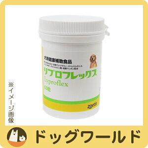 ゾエティス・ジャパン リプロフレックス