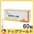 meijiリポテクト60粒【犬猫用栄養補助食品】