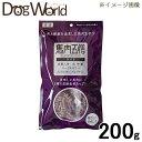 オリエント商会 馬肉五膳 ライトタイプ 200g (50g×4袋入) 【犬用おやつ】 【馬肉ジャーキー】