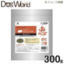 ハイペット 恵モルモット 300g 【モルモット・総合栄養食】