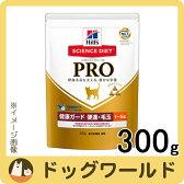 ヒルズ サイエンスダイエット プロ 猫用 健康ガード 便通・毛玉 1〜6歳 300g