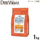 セレクトバランス スリム チキン 小粒 成犬の体重管理 ドライ 1kg