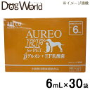 ペットスエットゼリー 愛犬用クランベリープラス 20g×7本 犬 サプリメント 6袋入り 関東当日便