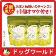 カネカ還元型コエンザイムQ10(犬・猫用)10g【3個】★2個購入で+1個キャンペーン・送料無料★