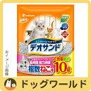 ユニチャーム 猫砂 デオサンド 複数ねこ用 10L 【猫砂】