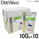 ★キャンペーン中★ ロイヤルカナン 犬用 療法食 pHコントロール パウチタイプ 150g ×10個