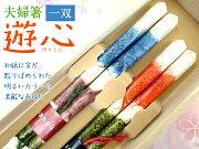 プレゼント chopsticks