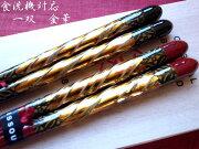 食器洗い プレゼント chopsticks
