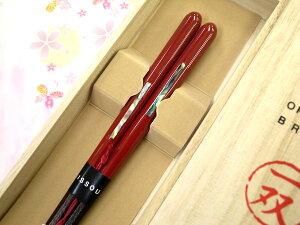 引き出物 プレゼント chopsticks