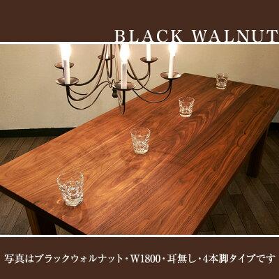 無垢のテーブルは手入れが大変と思い方にお勧め。食事の後にさっと拭くだけ!特別なお手入れが...