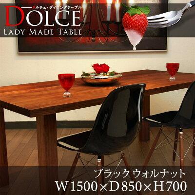 DolceLadyMadeTableW1500×D850ブラックウォルナット