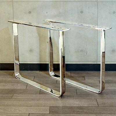 ダイニングテーブル脚ステンレス脚