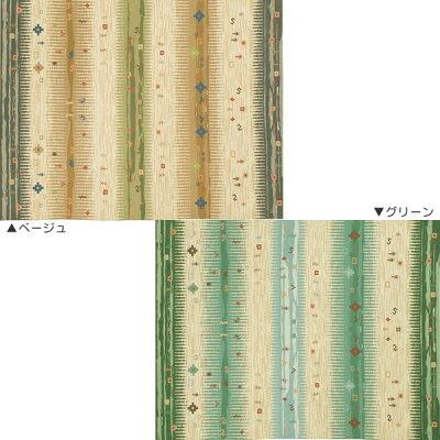 ティート190×190cmナチュラルカジュアルプレーベル
