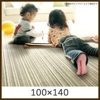 ���ߥΥ�FunctionRug�ե������饰CHEMIFREE���ߥեWAFFLEFREE[��åե�ե]100×140cm