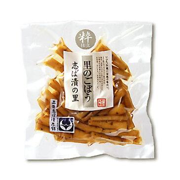 里のごぼう FP 京漬物(土井志ば漬本舗)