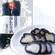 はんなり漬 茄子 FP 京漬物 【 漬物 京都 京漬物 なす 浅漬け 】(土井志ば漬本舗)