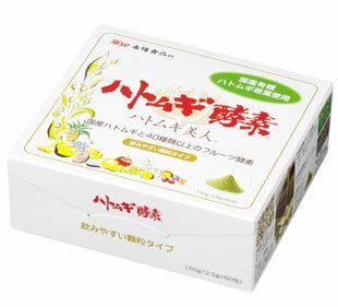 Pearl barley enzymes 150 g 2 box set