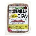 小豆入り活性発芽玄米ごはん