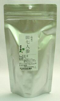 Field 7 (dennshichi) who visit powder 150 g into (density)