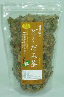 Dokudami tea (houttuynia cordata tea) Japan produced 750 g (150 g x 5 bags)