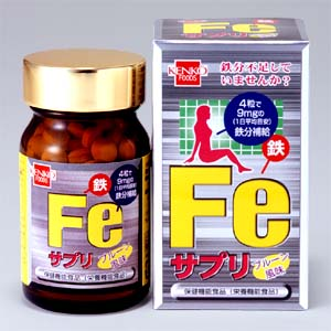 Health foods Fe iron supplements 250 mg x 120tablets