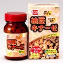 健康フーズ 納豆キナーゼ 250mg×120粒