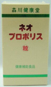 Neo pro police grain 360 grain Morikawa health 0319 opening 2