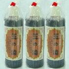 飲む柿渋(柿しぶ)『玉の渋』 300ml 3本セット