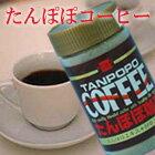 Dandelion coffee set of 2