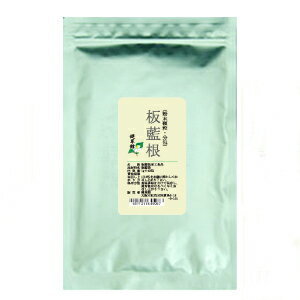 板藍根(ばんらんこん)茶粉末顆粒 分包(1g×42包)【RCPnewlife】